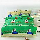 Miffy 忒萌活性印染超細纖雙人床包枕套三件組-車車米飛