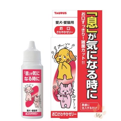 日本金牛座 犬貓用口氣清爽凝膠30ml  1入