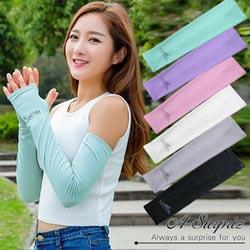 A-Surpriz 彈性透氣露指顆粒抗UV防曬袖套(6色選)