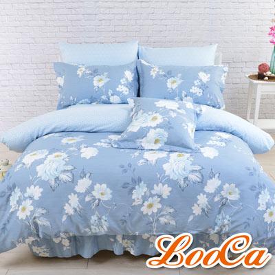 LooCa 晨靜牡丹天絲六件式床罩組 雙人