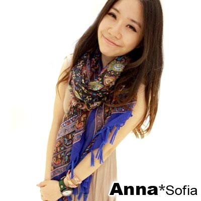 AnnaSofia-瑪亞圖騰-流蘇墬披肩圍巾-寶藍