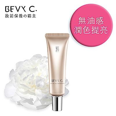 BEVY C. 輕透裸肌隔離防護霜(膚)SPF35 PA+++ 30mL