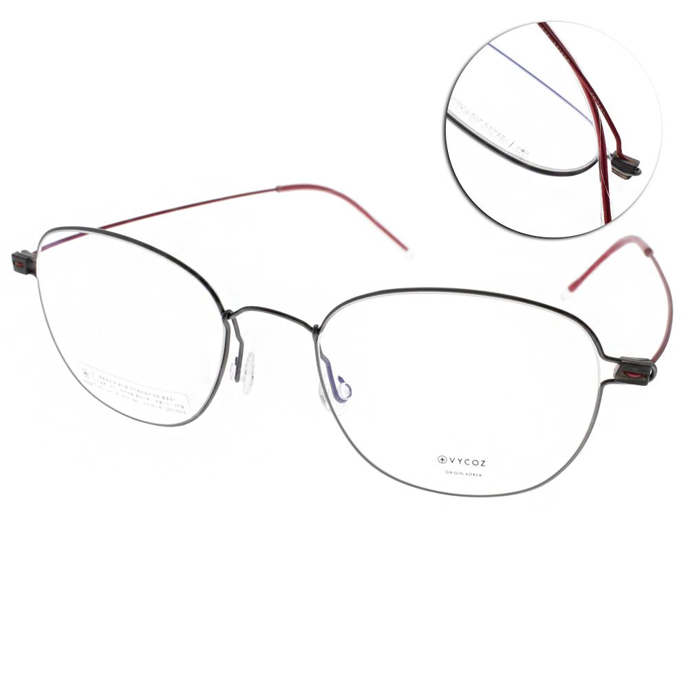 VYCOZ眼鏡 WIRE簡約系列/銀-紅#MASTER RED
