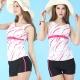 二件式泳裝 V領高腰背心短褲款 (粉色系M-L) TiNyHouSe product thumbnail 1