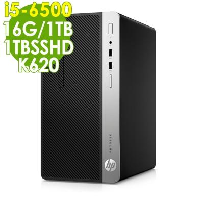 HP 400G4 新硬碟 i5-6500/16G/K620/1TB+1TBSHD/W10P