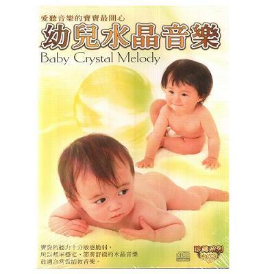 幼兒水晶音樂 珍藏系列CD (10片裝) / Baby Crystal Melody
