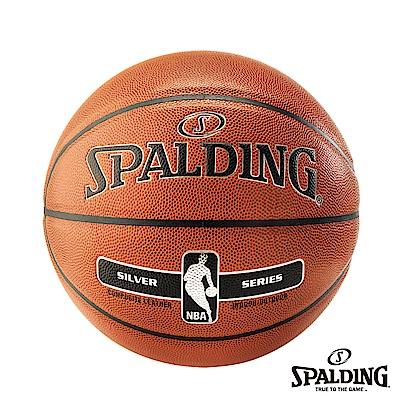 SPALDING 斯伯丁 銀色NBA - PU 籃球 7號