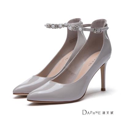 達芙妮DAPHNE 高跟鞋-水鑽珍珠踝帶漆皮尖頭鞋-米灰