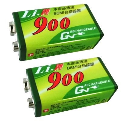 GN 可充式鋰電池組(2只裝) GN9Vx2