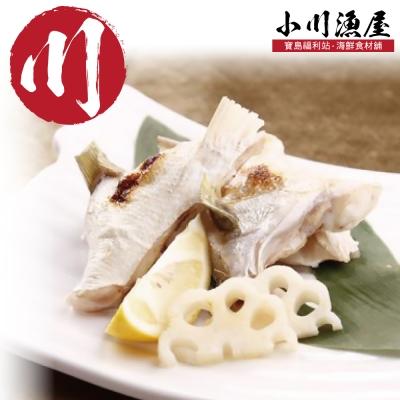 小川漁屋 現宰急凍特A級台灣鯛魚下巴2包(1000g+-10%/包)
