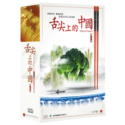 舌尖上的中國 第二季 DVD