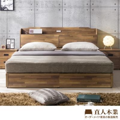 日本直人木業-STYLE積層木附插座5尺雙人床(床頭加床底兩件組)