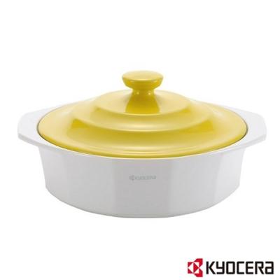 KYOCERA 日本京瓷陶瓷調理鍋1.8L(黃)