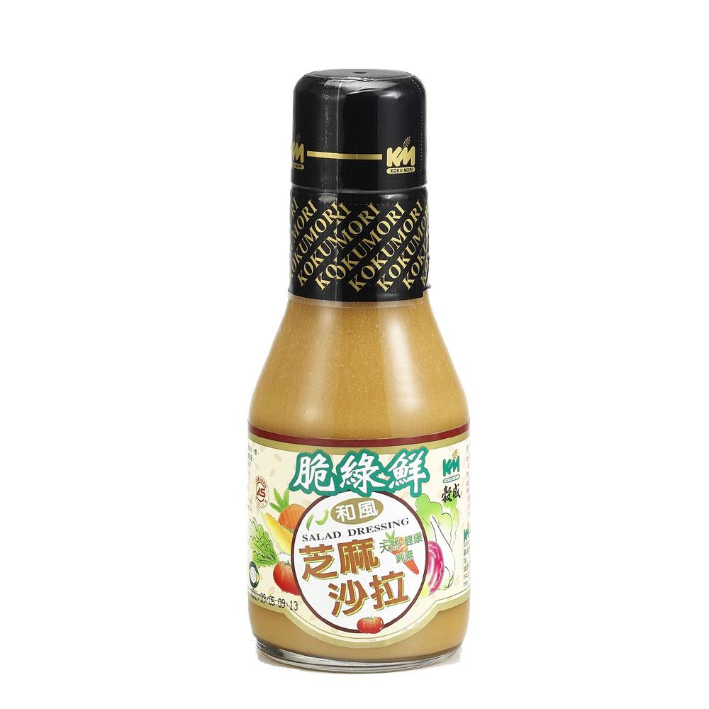 穀盛 芝麻沙拉(220ml)