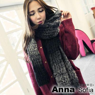 AnnaSofia-暈染雙色-漸層毛線圍巾-黑灰系