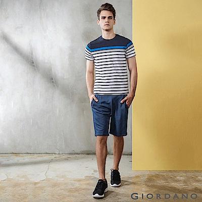GIORDANO 男裝素色抽繩針織休閒短褲-91 雪花海軍藍