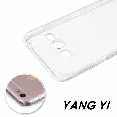 揚邑 Samsung Galaxy J2 Prime 5吋 氣囊式防撞耐磨不黏機...