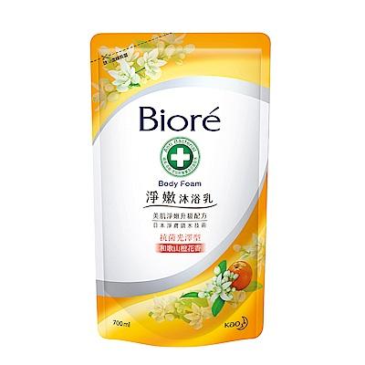 蜜妮 Biore 淨嫩沐浴乳 抗菌光澤型 和歌山橙花香 補充包(700ml)