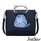 Just Star 可愛金屬貓臉框小方包 星夜藍