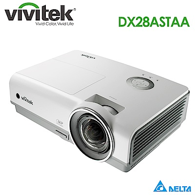 Vivitek DX28ASTAA XGA短焦投影機(3300流明)