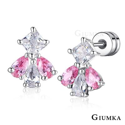 GIUMKA 華麗宮廷服 栓扣式耳環-銀色B
