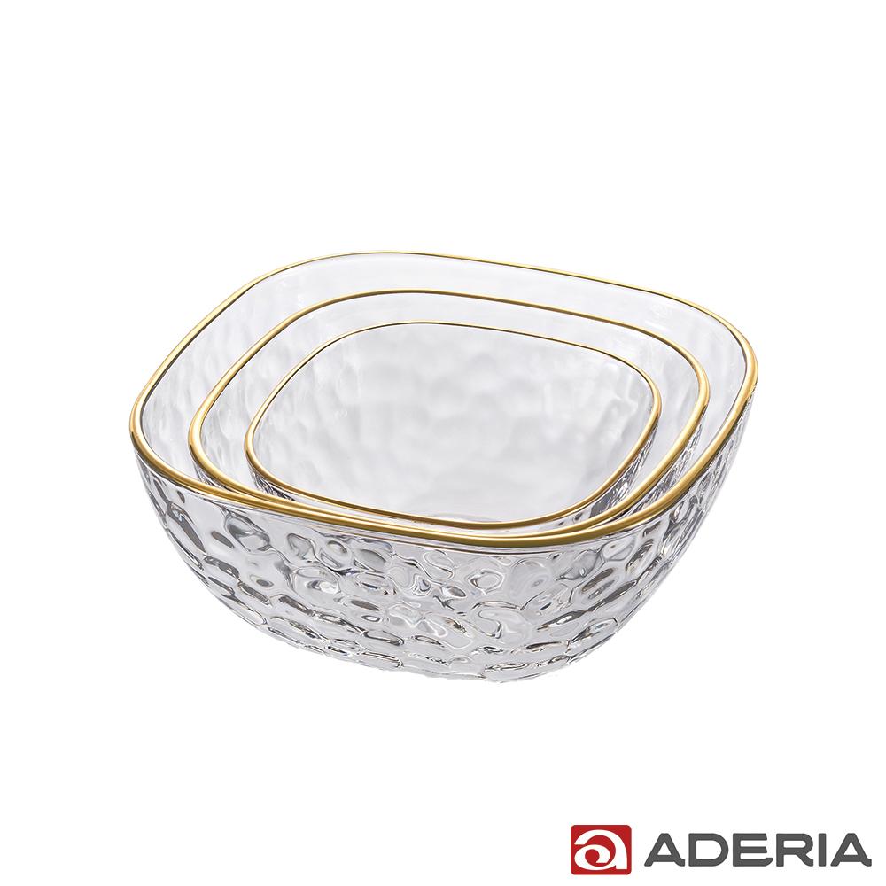 ADERIA 日本進口玫瑰金邊玻璃碗3入套組