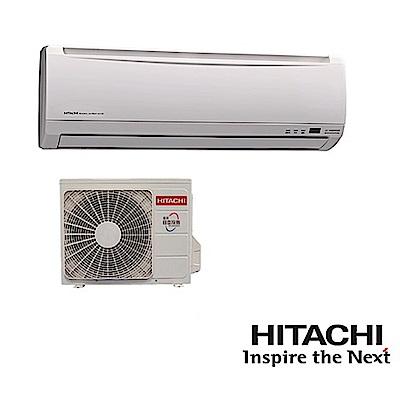 HITACHI 日立 4-6坪 冷專變頻分離式冷氣 RAS-28QK1/RAC-28QK1