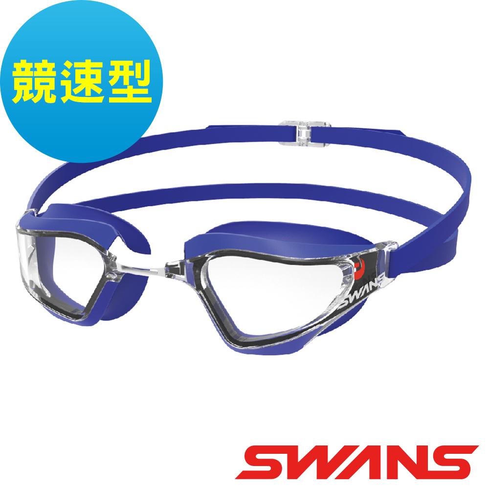 【SWANS 日本】專業競速型泳鏡SR-72NPAF藍(防霧/抗UV/可調式鼻墊)