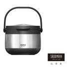 仙德曼 SADOMAIN 輕量保溫/保冷燜燒提鍋3.0L-不鏽鋼色