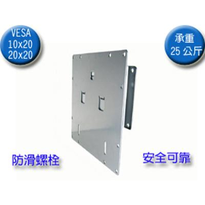 EShine LCD液晶壁掛支架LCD-128