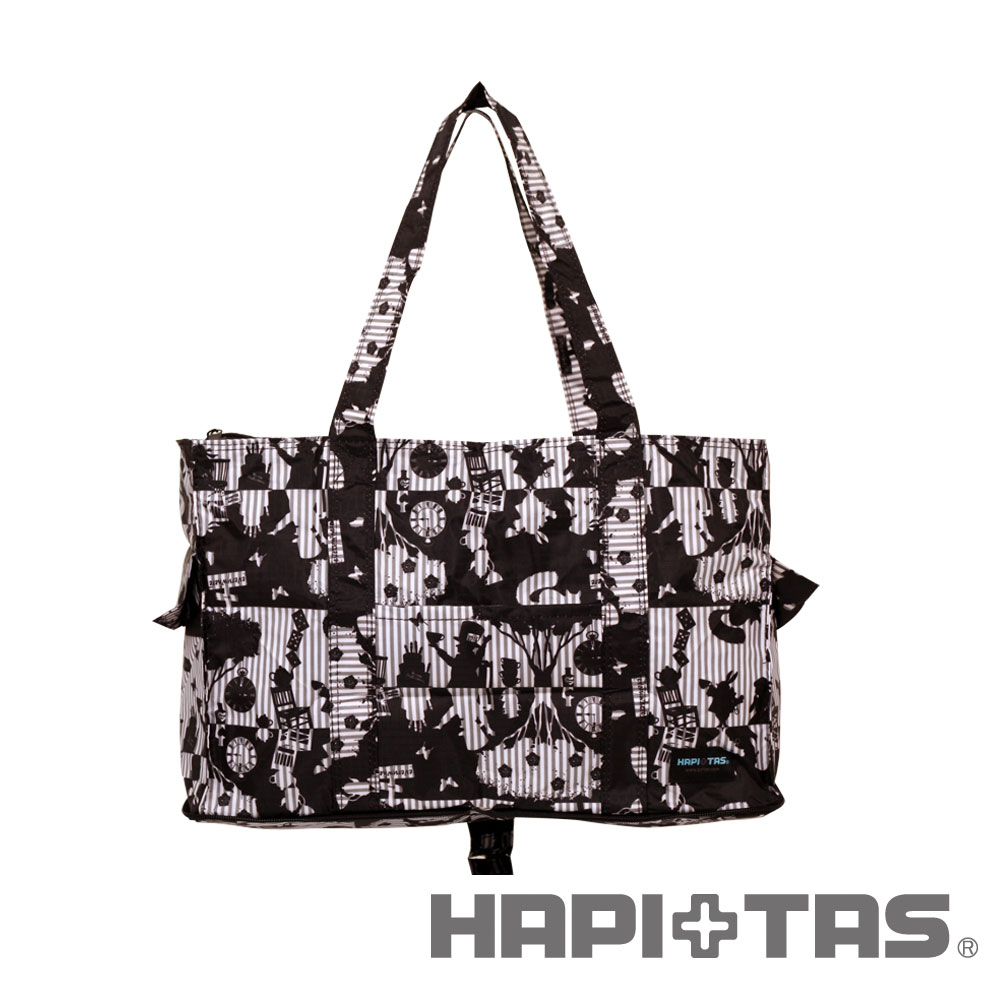 HAPI TAS  愛麗絲派對疊手提肩背方形旅行袋(小)-灰