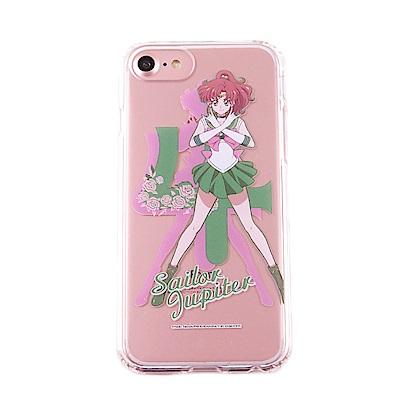 美少女戰士 iPhone 6s/7/8(4.7吋)共用 雙料保護殼套_木星仙子