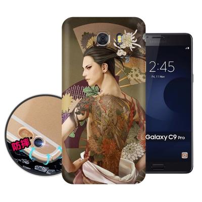 張小白授權 Samsung Galaxy C9 Pro 古典奇幻插畫 滿版空壓保...