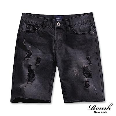 ROUSH 破損水洗抽鬚設計牛仔丹寧短褲 (1色)