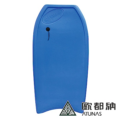 【ATUNAS 歐都納】衝浪趴板PRO- 105 藍(水上用品/輕巧助浮/衝浪板練習)