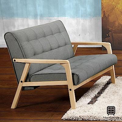 漢妮Hampton文森休閒沙發雙人椅