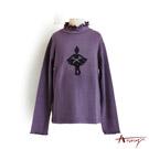 荷葉高領芭蕾舞者長袖上衣*3448紫