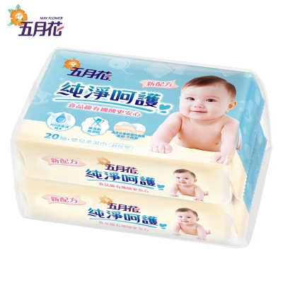 五月花嬰兒柔濕巾20抽 x2包/袋-超厚型隨身包