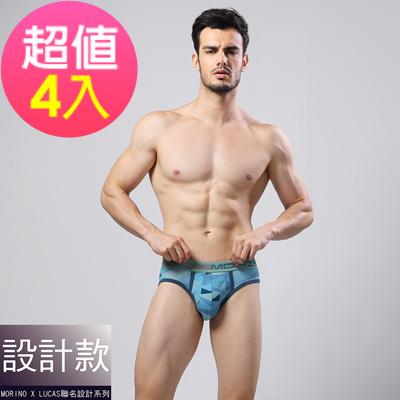 男內褲 設計師聯名-幾何迷彩時尚三角褲 藍(超值4入組)MORINOxLUCAS