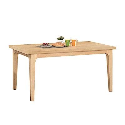 AT HOME-瑪蒂5尺栓色實木餐桌(150*85*75cm)