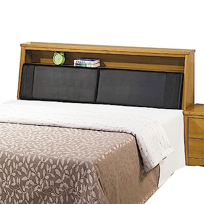 品家居 吉娜5尺柚木紋實木皮革雙人床頭箱-153x30x100cm免組