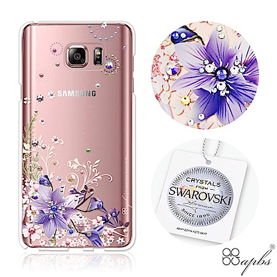 apbs Samsung Note系列 施華洛世奇彩鑽手機殼-秘密花園