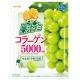明治 果汁QQ軟糖-白葡萄(68g) product thumbnail 1