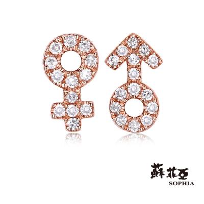 蘇菲亞SOPHIA 鑽石耳環 - 兩小無猜玫瑰金鑽石耳環