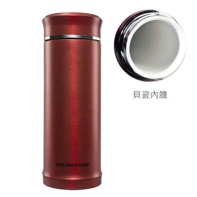 eLife易廚-SMF貝瓷真空保溫隨行杯260ml-雅緻時尚款(星耀紅/純淨白/香檳金)