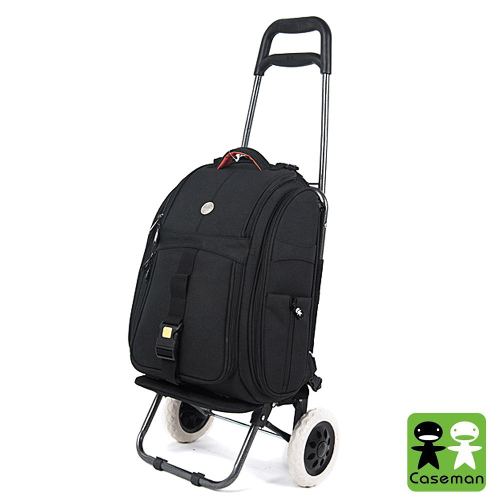 Caseman 卡斯曼 AP05T 專業旅行者後背包-含手拉車