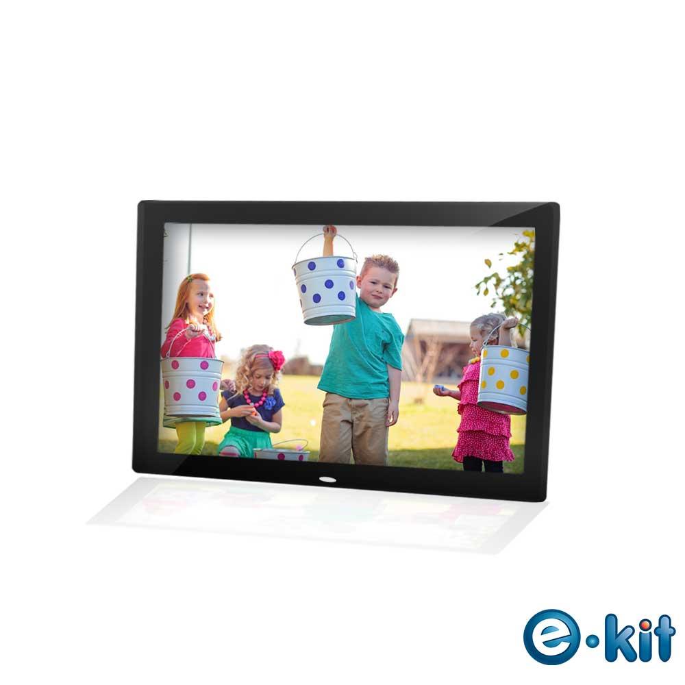 逸奇e-Kit 17吋相框電子相冊 DF-V901