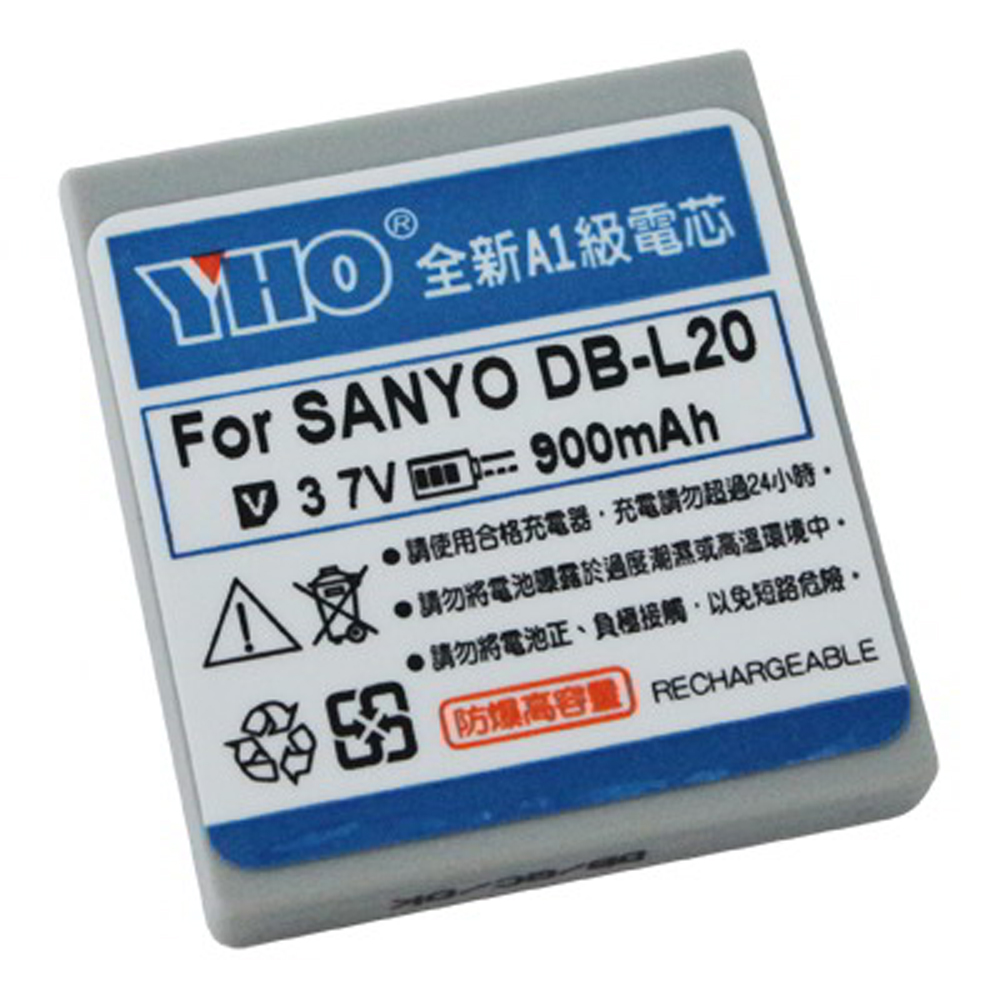 YHO For SANYO DB-L20 高容量防爆鋰電池