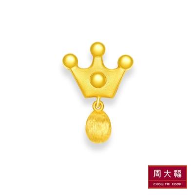 周大福 雞年生肖 誕生希望黃金路路通串飾/串珠