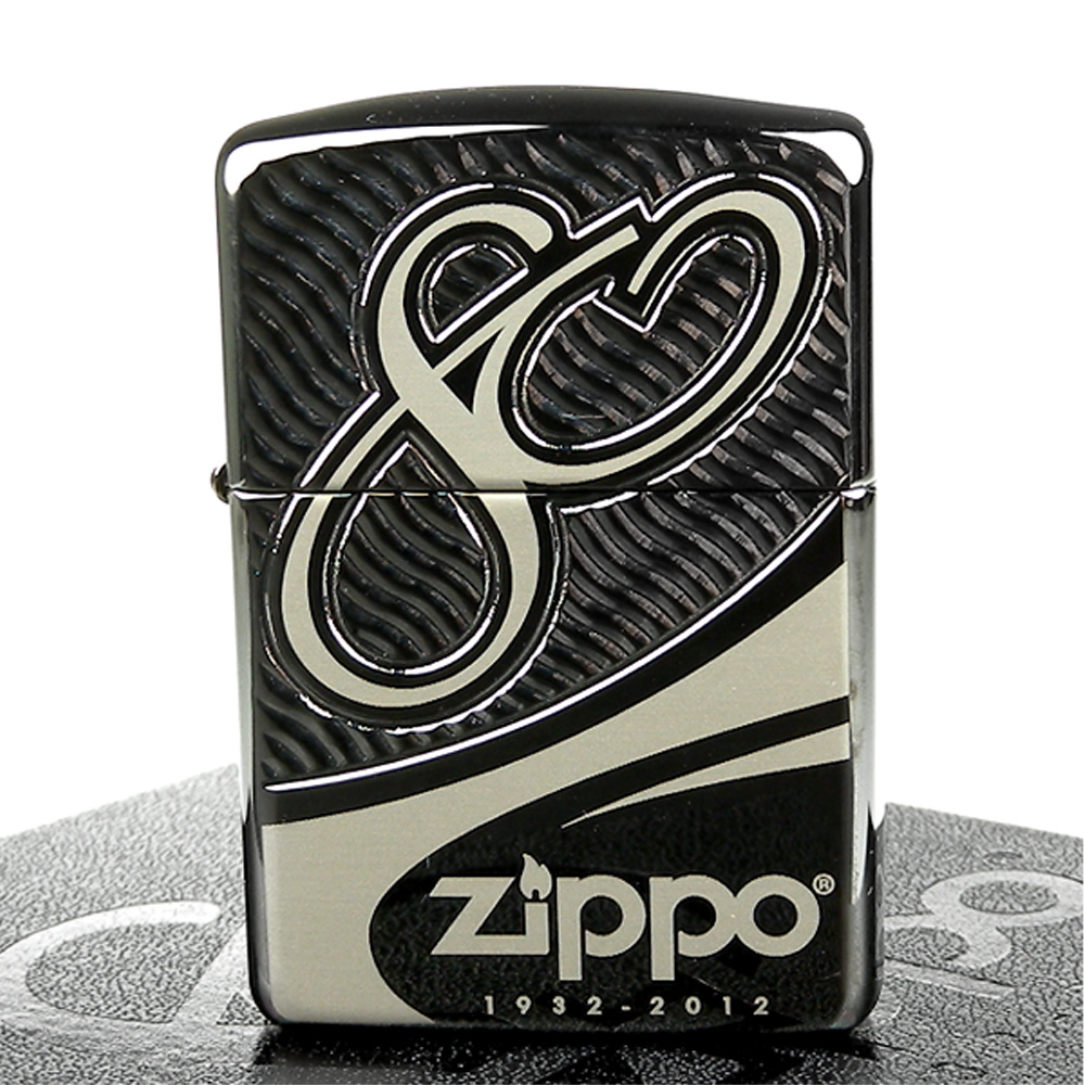 【ZIPPO】美系~80週年紀念-限量款打火機